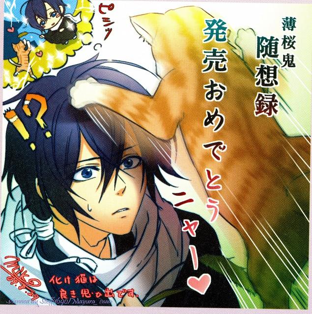 miko (Mangaka), Idea Factory, Studio DEEN, Hakuouki Shinsengumi Kitan, Hajime Saitou (Hakuouki)