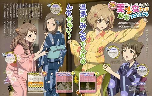 Asami Hayakawa, Hanasaku Iroha, Nako Oshimizu, Ohana Matsumae, Yuina Wakura