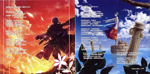Vocaloid, Kaito, Album Cover