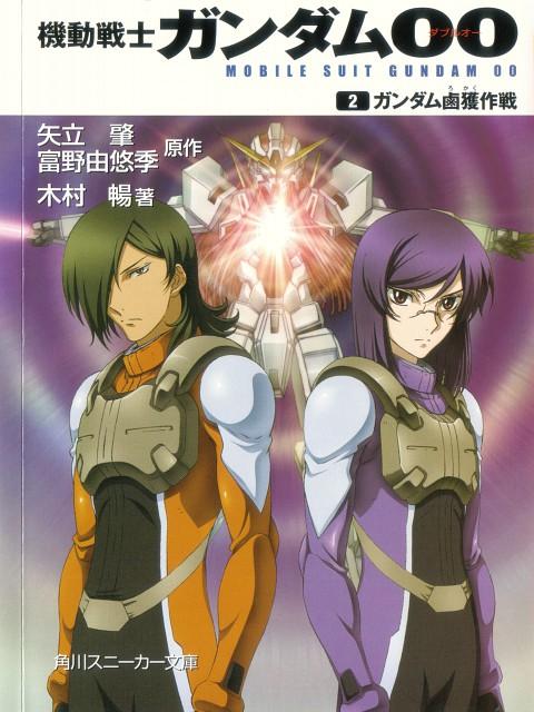 Sunrise (Studio), Mobile Suit Gundam 00, Allelujah Haptism, Tieria Erde