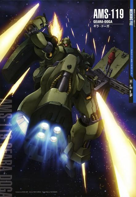 Sunrise (Studio), Mobile Suit Gundam: Universal Century, Mobile Suit Gundam: Char's Counterattack, Gundam Perfect Files