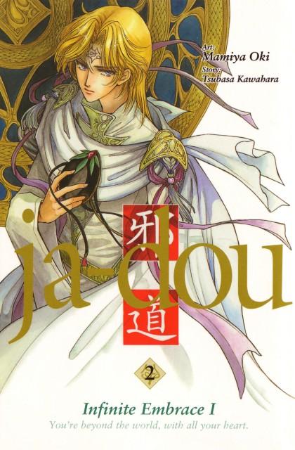 Mamiya Oki, Ja-Dou, Tiarandear, Manga Cover