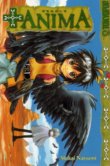 Natsumi Mukai, Plus Anima, Cooro, Husky (Plus Anima), Manga Cover