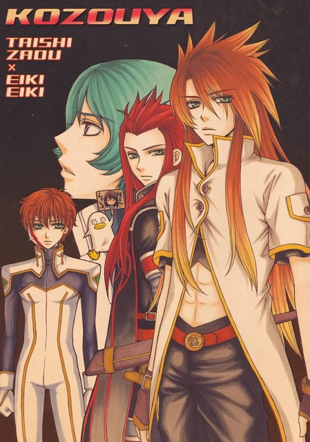 Eiki Eiki, Gintama, Lelouch of the Rebellion, Mobile Suit Zeta Gundam, Tales of the Abyss