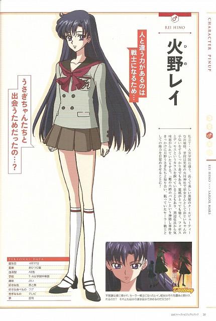 Toei Animation, Bishoujo Senshi Sailor Moon, Sailor Moon Crystal Official First Visual Book, Rei Hino, Character Sheet