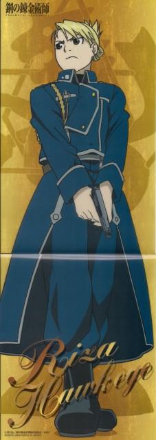 Hiromu Arakawa, BONES, Fullmetal Alchemist, Riza Hawkeye, Stick Poster