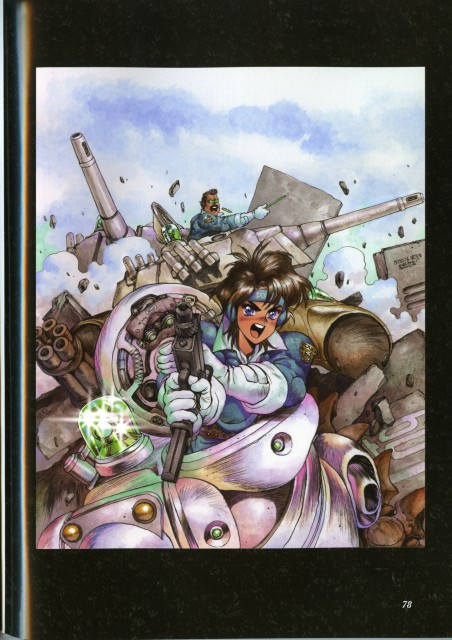 Masamune Shirow, Dominion Tank Police, Pieces 1, Leona Ozaki, Charles Brenten