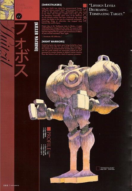 Capcom, Darkstalkers Graphic File, Dark Stalkers, Huitzil