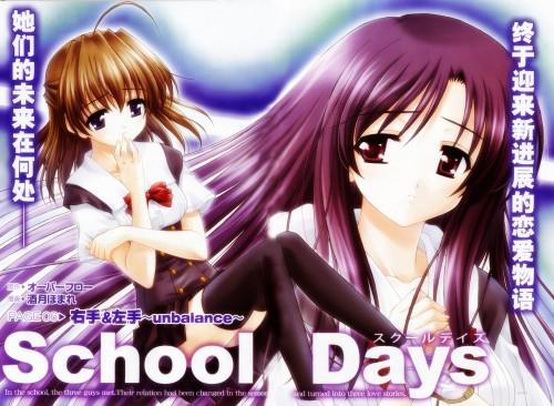 Homare Sakegatsu, TNK, Overflow, School Days, Kotonoha Katsura