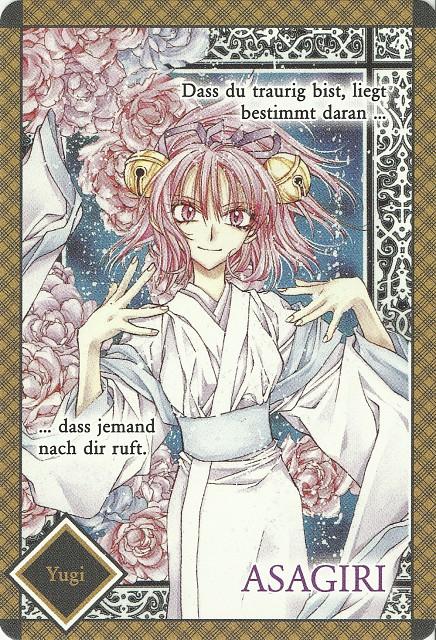 Arina Tanemura, Sakura Hime Kaden, Asagiri