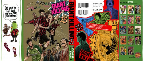 Tsujitomo, Giant Killing, Takeshi Tatsumi, Manga Cover