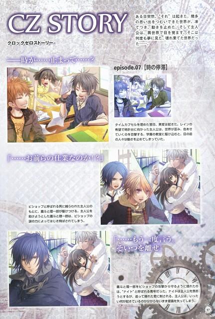 Nagaoka, Idea Factory, Clock Zero Official Visual Fan Book, Clock Zero, Kaido Takato