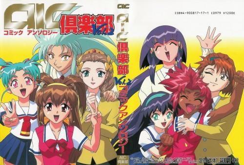Anime International Company, Geneon/Pioneer, Tenchi Muyo, El Hazard, Magical Girl Pretty Sammy