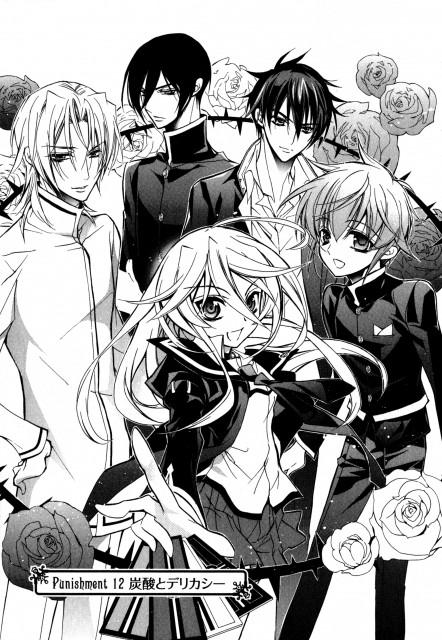 Aya Shouoto, Kiss of Rose Princess, Mitsuru Tenjoh, Kaede Higa, Seiran Asagi