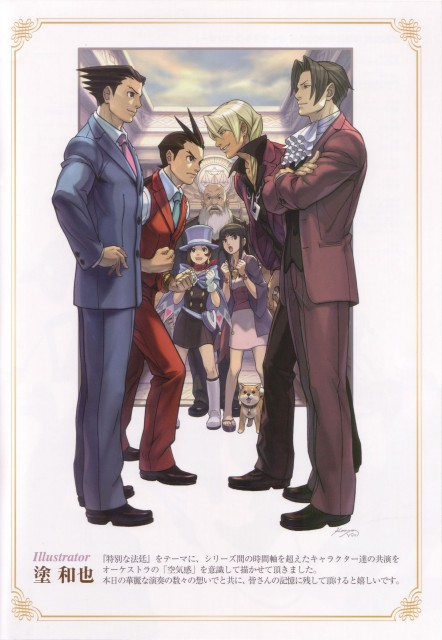 Capcom, Ace Attorney, Klavier Gavin, Apollo Justice, Miles Edgeworth