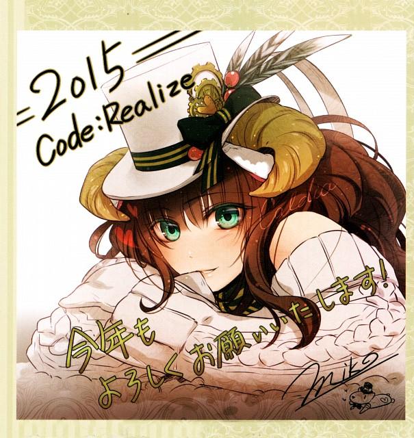 miko (Mangaka), Idea Factory, Code: Realize, Cardia Beckford