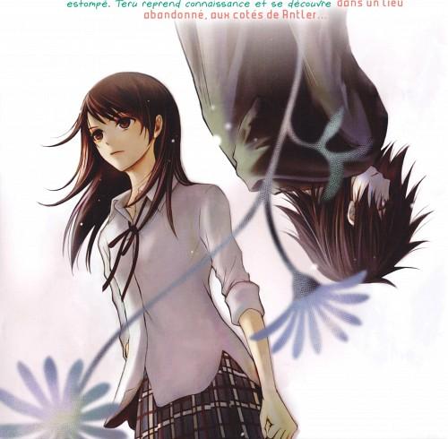 Kyousuke Motomi, Dengeki Daisy, Teru Kurebayashi, Akira (Dengeki Daisy), Manga Cover