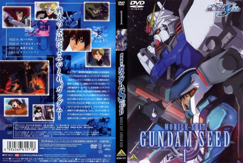 Sunrise (Studio), Mobile Suit Gundam SEED, Kira Yamato, DVD Cover