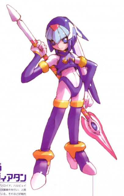 Tetsuno Kyojin, Capcom, MegaMan, Leviathan (MegaMan)
