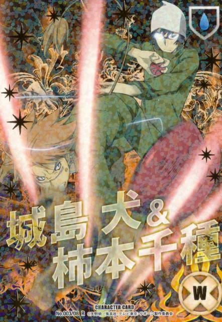 Akira Amano, Artland, Katekyo Hitman Reborn!, Ken Joshima, Chikusa Kakimoto