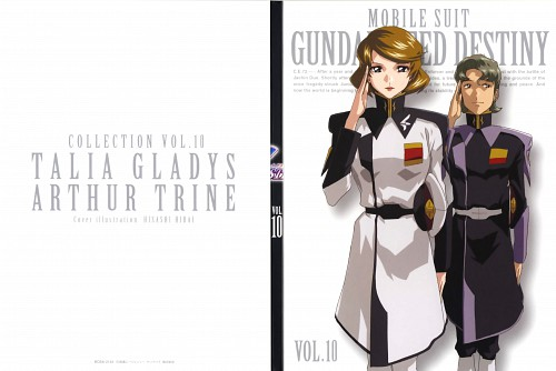 Hisashi Hirai, Sunrise (Studio), Mobile Suit Gundam SEED Destiny, Talia Gladys, Arthur Trine