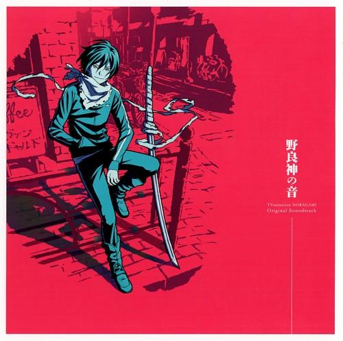 Toka Adachi, Noragami, Yato (Noragami), Yukine (Noragami), Album Cover