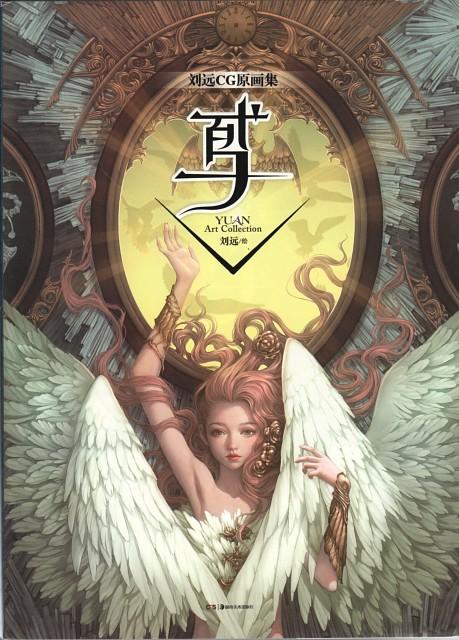 Yuan Art Collection