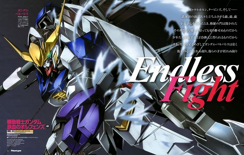 Sunrise (Studio), Mobile Suit Gundam: Iron-Blooded Orphans, Newtype Magazine