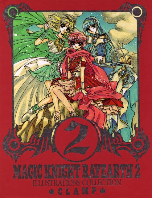 Magic Knight Rayearth 2 Illustrations Collection