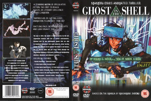 Masamune Shirow, Production I.G, Ghost in the Shell, Motoko Kusanagi, DVD Cover