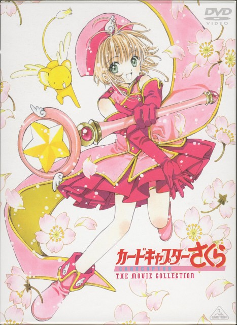 CLAMP, Cardcaptor Sakura, Keroberos, Sakura Kinomoto, DVD Cover