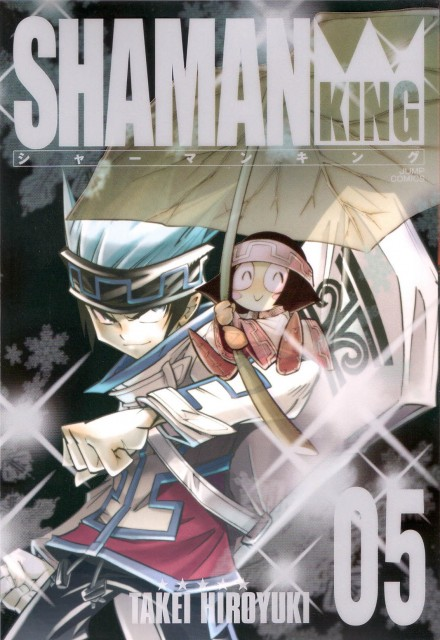 Hiroyuki Takei, Xebec, Shaman King, Horo Horo, Kororo