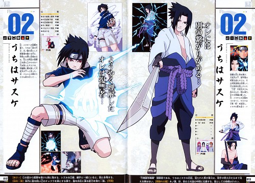 Studio Pierrot, Naruto, Naruto Juunen Hyakunin, Sasuke Cursed Seal, Sasuke Uchiha