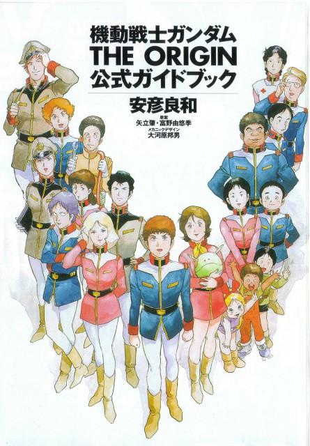 Yoshikazu Yasuhiko, Sunrise (Studio), Mobile Suit Gundam - Universal Century, Bright Noah, Mirai Yashima