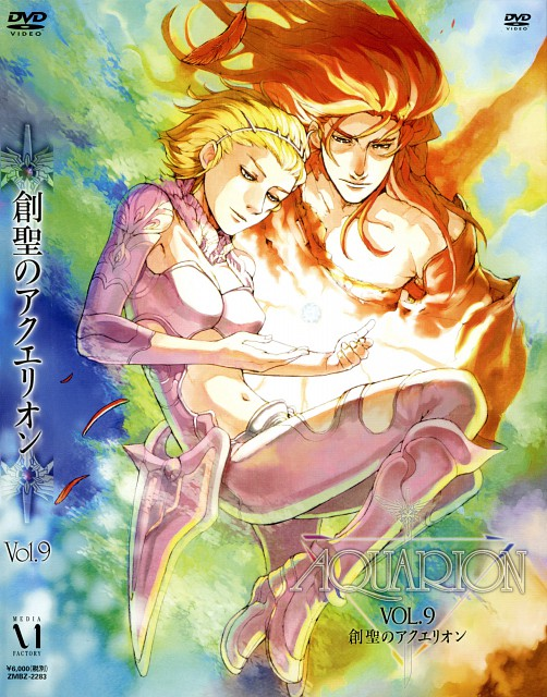 Sousei no Aquarion, Apollonius, DVD Cover