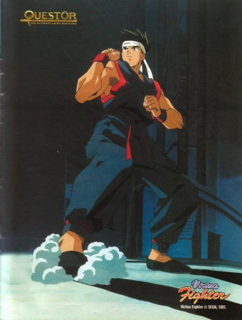Virtua Fighter, Akira Yuki
