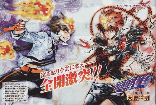 Akira Amano, Katekyo Hitman Reborn!, Kozato Enma, Tsunayoshi Sawada