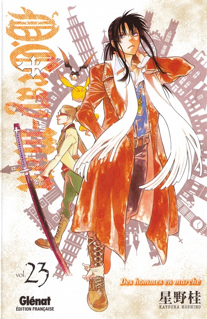 Katsura Hoshino, D Gray-Man, Timcanpy, Yu Kanda, Manga Cover