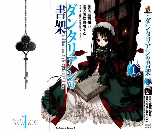 Chako Abeno, Gainax, Dantalian no Shoka, Dalian, Manga Cover