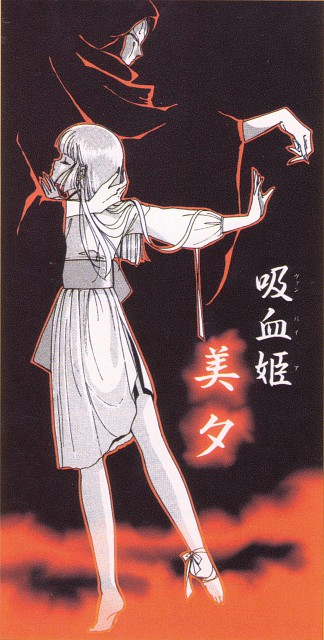 Narumi Kakinouchi, Vampire Princess Miyu, Miyu, Larva