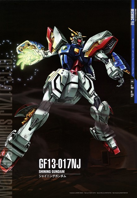 Seimei Maeda, Sunrise (Studio), Mobile Fighter G Gundam, Gundam Perfect Files