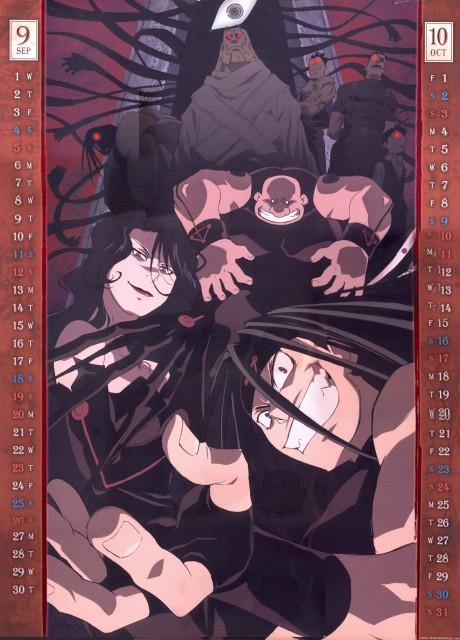 Hiromu Arakawa, BONES, Fullmetal Alchemist, Sloth, Envy
