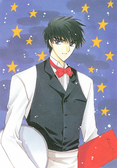 CLAMP, Madhouse, Cardcaptor Sakura, Cardcaptor Sakura Illustrations Collection 1, Touya Kinomoto