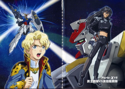 Sunrise (Studio), Mobile Suit Gundam SEED Astray, Prayer Reverie, Canard Pars