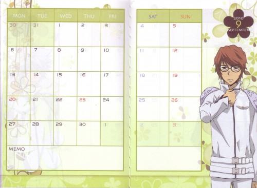 Akira Amano, Katekyo Hitman Reborn!, Irie Shoichi, Calendar
