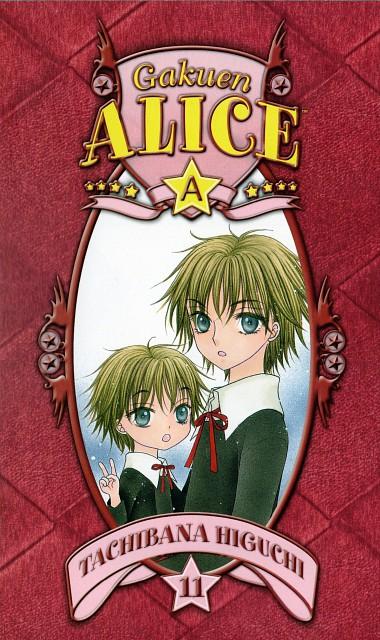 Tachibana Higuchi, Group TAC, Gakuen Alice, Youichi Hijiri, Manga Cover