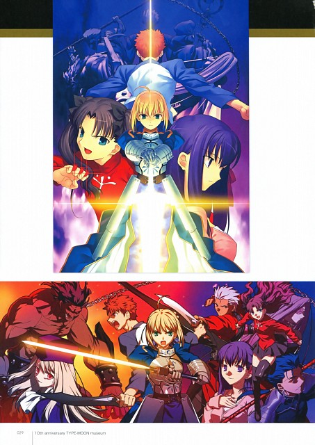 TYPE-MOON, TYPE-MOON 10th Anniversary Phantasm, Fate/stay night, Sakura Matou, Shiro Emiya
