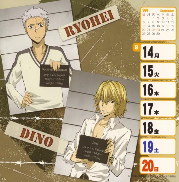 Katekyo Hitman Reborn!, Ryohei Sasagawa, Dino Cavallone, Calendar