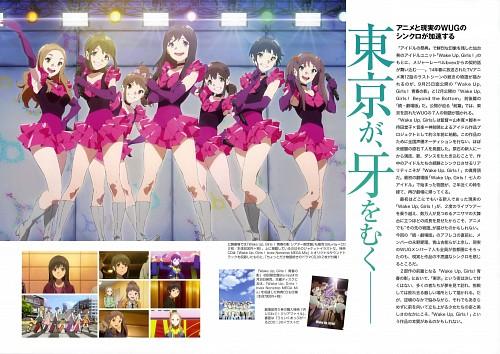 Tatsunoko Production, Ordet, Wake Up Girls!, Kaya Kikuma, Minami Katayama
