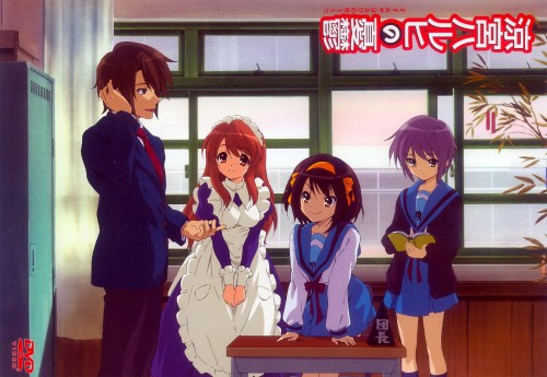 Kyoto Animation, The Melancholy of Suzumiya Haruhi, Itsuki Koizumi, Yuki Nagato, Haruhi Suzumiya